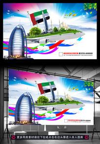 阿联酋旅游广告活动宣传背景模板
