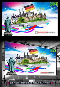 德国旅游广告活动宣传背景模板设计