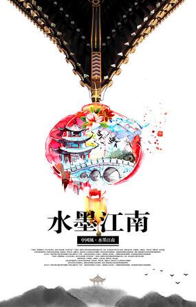 简约水墨中国风海报设计