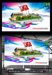 土耳其旅游广告活动宣传背景模板设计