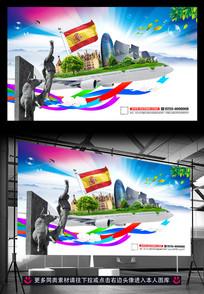西班牙旅游广告活动宣传背景模板设计