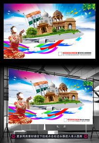 印度旅游广告活动宣传背景模板设计