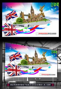 英国旅游广告活动宣传背景模板设计