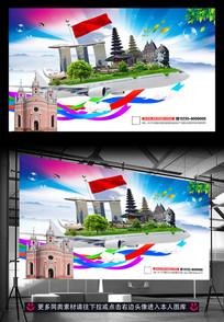 印尼旅游广告活动宣传背景模板设计