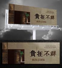 大气新中式地产高炮广告