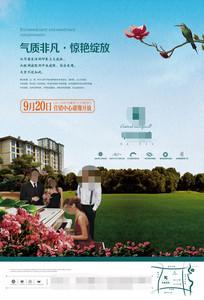 地产景观宣传海报设计