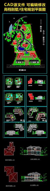 独栋别墅小区规划图CAD