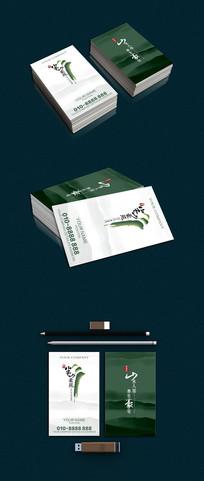 高档地产公司中国风名片