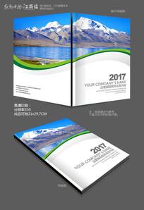 简约旅游封面设计