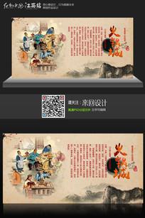 时尚大气火锅宣传海报