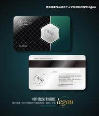 VIP贵宾卡优惠卡设计