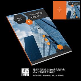 金融产品招商画册封面设计