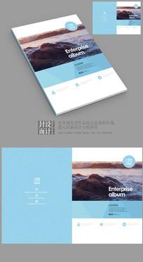 品牌宣传册商业画册封面设计