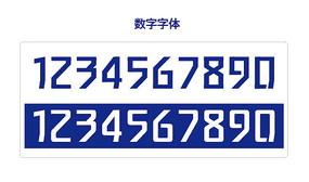 数字字体设计 AI