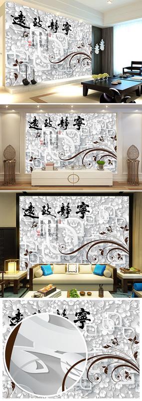 现代简约线条创意电视背景墙图片
