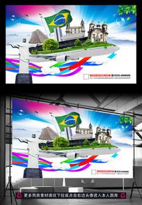 巴西旅游广告活动宣传背景模板设计