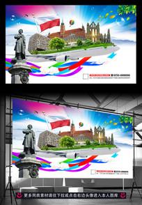 波兰旅游广告活动宣传背景模板设计