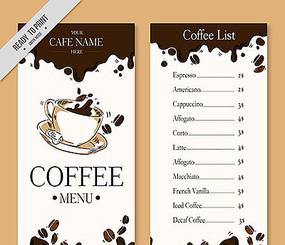 咖啡馆菜单