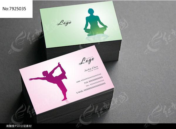 手绘瑜伽名片PSD模板图片