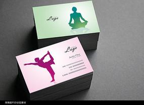 手绘瑜伽名片PSD模板