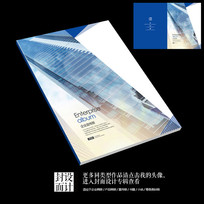印象上海商业画册封面设计