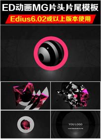 edius创意动画MG片头logo模板