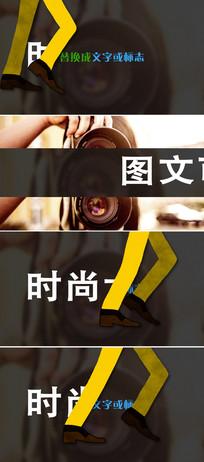 女性用品推广广告ae片头模板
