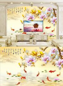 彩雕锦鲤电视背景墙
