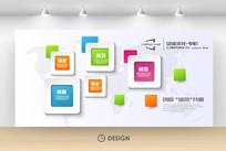 炫彩几何立体企业文化墙展板