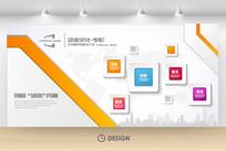 创意几何立体企业文化墙展板
