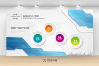 创意炫酷科技几何立体企业文化墙展板
