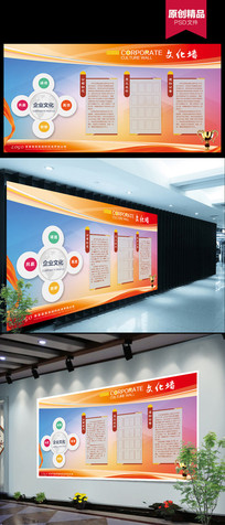 大气立体企业文化墙党建文化红色背景墙
