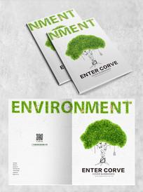 绿色环保健康封面