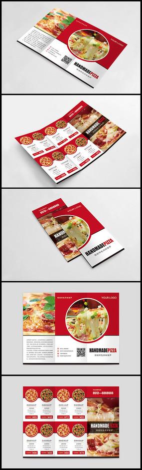 西餐厅披萨菜单通用三折页宣传单设计模板
