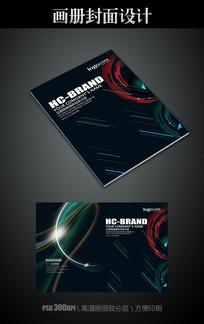 酷黑时尚机械动感画册封面