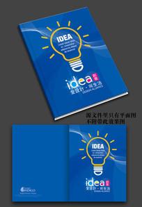 蓝色创意广告画册封面