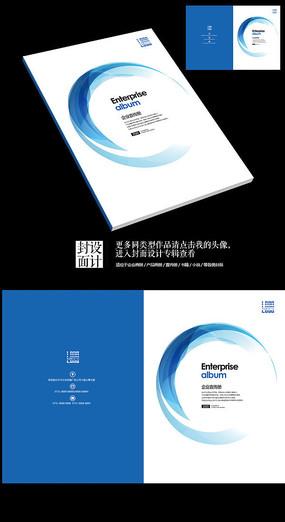 蓝色时尚个人作品集封面设计