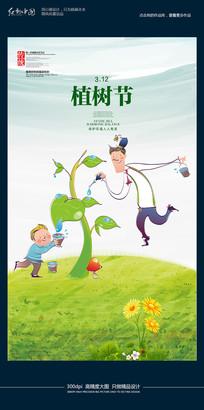 312植树节亲子植树环保公益海报