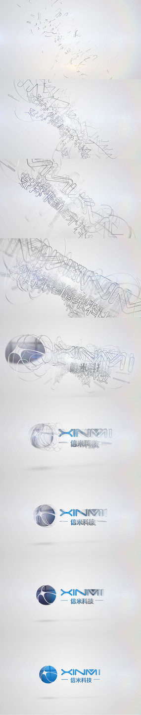 简洁logo视频展示