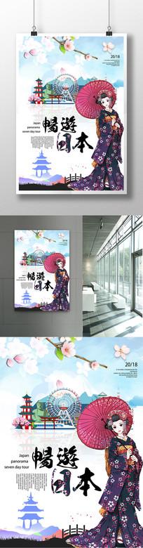 日本旅游海报模板
