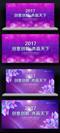 2017紫色高端欧式花纹地产背景板