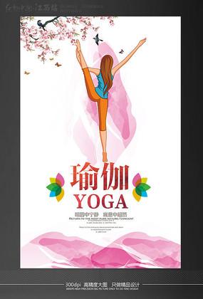 创意瑜伽挂画设计模板