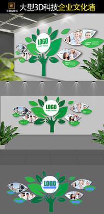 创意树形文化墙