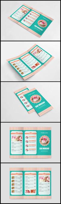 蛋糕三折页设计