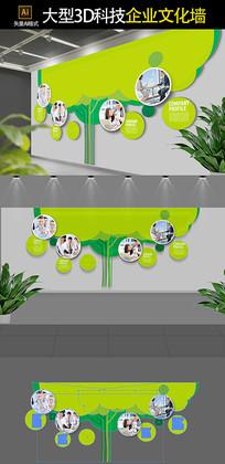个性立体树形文化墙展板