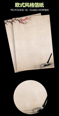 怀旧中国风信纸背景