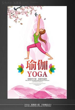 简约瑜伽挂画设计模板