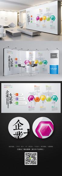 高档大气企业文化形象墙设计