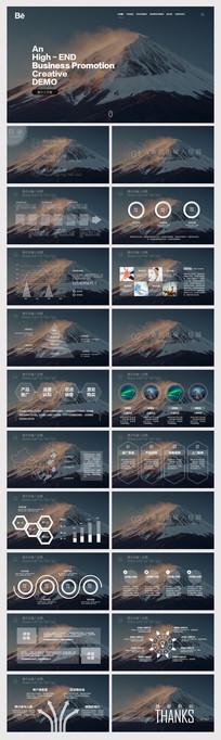 ios风酷炫动态背景科幻商务模板PPT