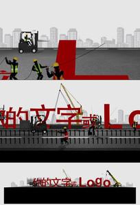 卡通工人人物动画logo文字AE模板